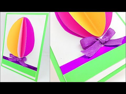 3D Easter Egg Greeting cards to make ideas Step by Step DIY / easter paper crafts for kids