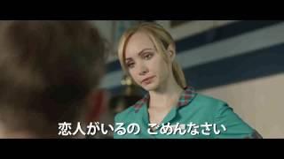 映画『ペット 檻の中の乙女』トレーラー