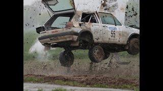CRASH Retro-Rallye (1980 -1990)