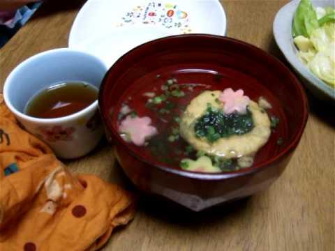 Making Japanese Soup