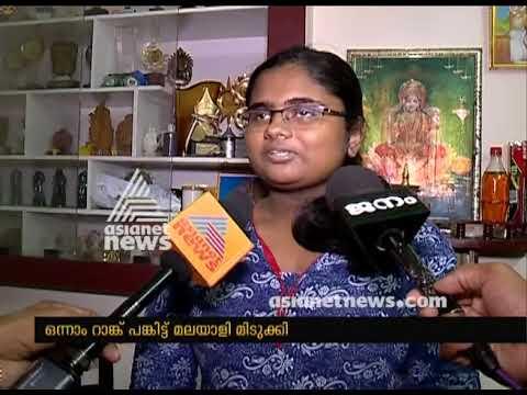 Meet Sreelakshmi CBSE 10th class topper