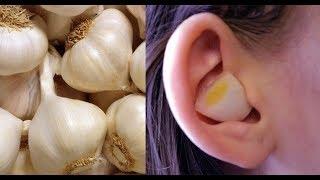 रात में लहसुन का टुकड़ा कान में रखे और देखे चमत्कार - Benefits Of Garlic Keep In Your ear At Night