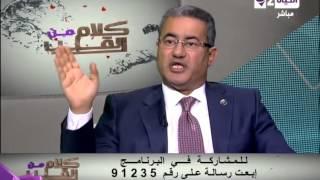 كلام من القلب - مدة علاج مرض الوسواس القهري - د. عبد الناصر عمر - Kalam men El qaleb