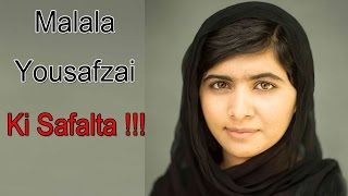 Malala Yousafzai biography in hindi | story of struggle | Success story of Malala Yousafzai (Hindi)