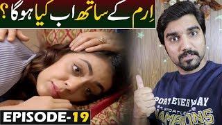 Ab Dekh Khuda Kia Karta Hai - Episode 19 Teaser Promo Review | HAR PAL GEO #MRNOMAN