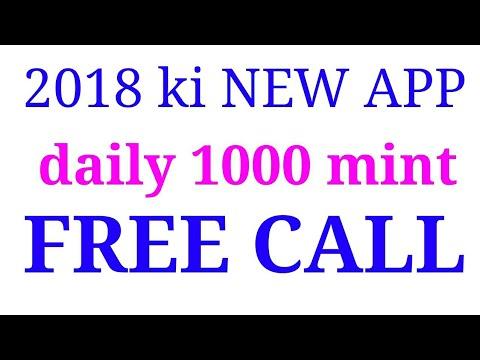 Daily 1000 minute free call anywhere World India Pakistan Bangladesh Nepal