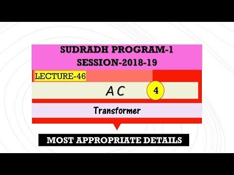 L-46, AC-4, [ Sudradh-1] 2018-19, xii  physics fundamentals