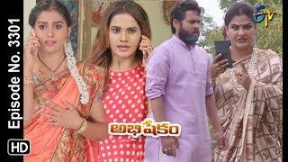 Abhishekam | 14th August 2019 | Full Episode No 3301 | ETV Telugu
