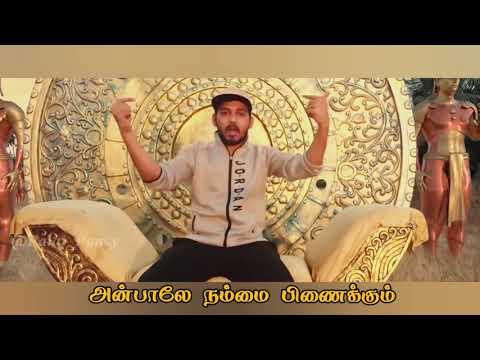 Xxx Mp4 தமிழி Thamizhi Hip Hop Tamizha Keezhadi Lyrics 3gp Sex