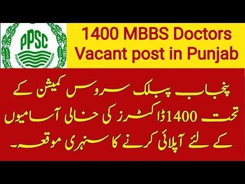 Vacant Jobs MBBS Doctors through PPSC in punjab and pakistan on job alert pk. latest jobs 2018.