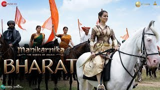 Bharat , Manikarnika , Kangana Ranaut , Shankar Ehsaan Loy ,Recited By Prasoon Joshi