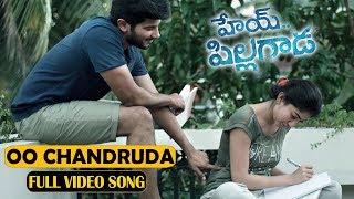 Oo Chandrudaaa Full Video Song   Hey Pillagada Video Songs   Sai Pallavi, Dulquer Salmaan