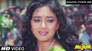 Daata Pyaar De | Mujrim | Full Song HD | Madhuri Dixit, Mithun Chakraborty