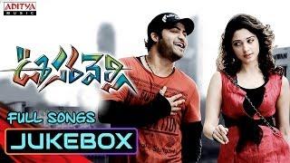 Oosaravelli Movie Songs Jukebox || Jr Ntr, Tamanna || Telugu Love Songs