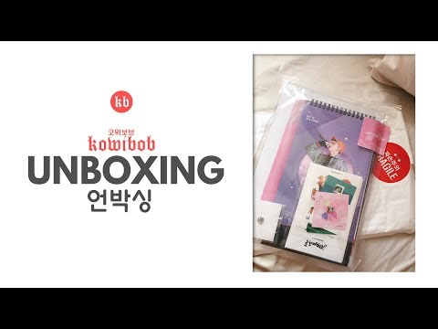 [UNBOXING]
