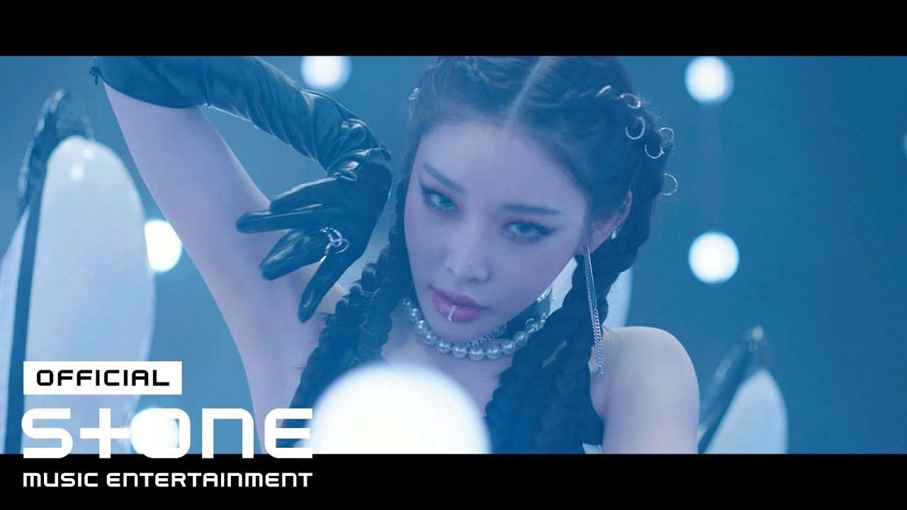 청하 (CHUNG HA) - Stay Tonight MV