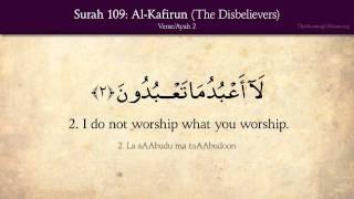 Quran: 109. Surah Al-Kafirun (The Disbelievers): Arabic and English translation HD