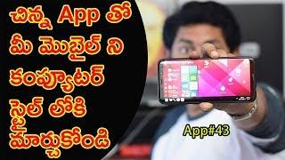 Apple iPhone X Unboxing || in Telugu || Tech-Logic - PakVim net HD