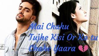 Tik TOK Videos of Aditi Rathore and Gulfamkhan mam and Zain