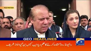 Geo Headlines - 02 PM - 17 April 2018