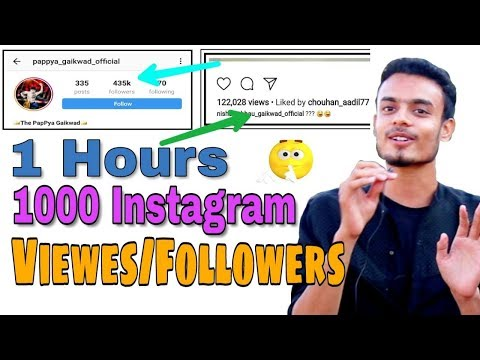 How to increase instagram video Views and Followers 2018 | Get Followers on insta Fast