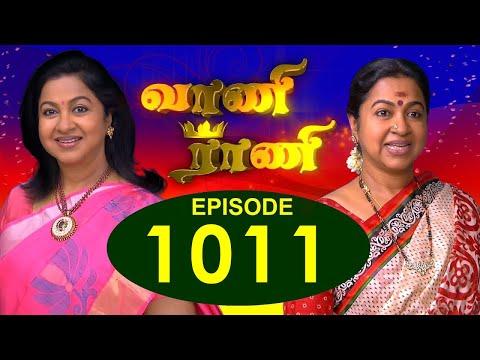 Xxx Mp4 Vaani Rani Episode 1011 22 07 2016 3gp Sex