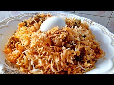 Muslim Style Chicken Biryani In Tamil|Chicken Biryani Muslim Style