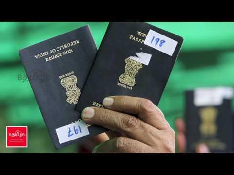 Passport - Birth certificate is not mandatory.