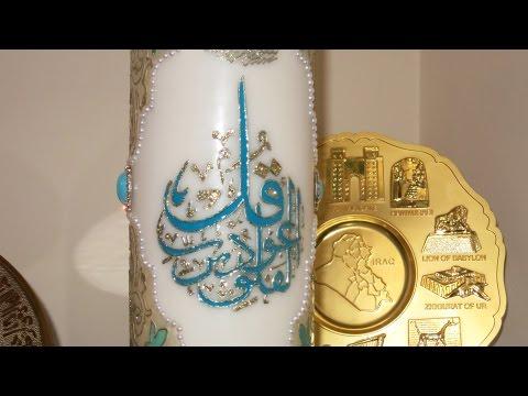 Candle Art Tutorial: Islamic Calligraphy