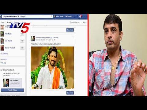 DJ movie on Facebook | Harish Shankar & Dil Raju Complaint to Cyber Crime Police | TV5 News