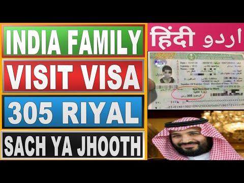 Family Visit Visa 305 Riyal Ki Kya Hai Sachhai, Aakhir Kiski Baat Pe Yaqeen Kare Log