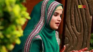 Mahboob Diya Rukhsaran    مدنی ماہیے  بہت پیاری آواز میں     Komal Gull