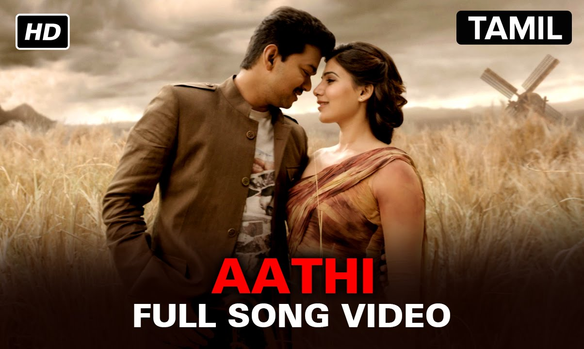 Download Aathi | Full Video Song | Kaththi | Vijay, Samantha Ruth Prabhu MP3 Gratis