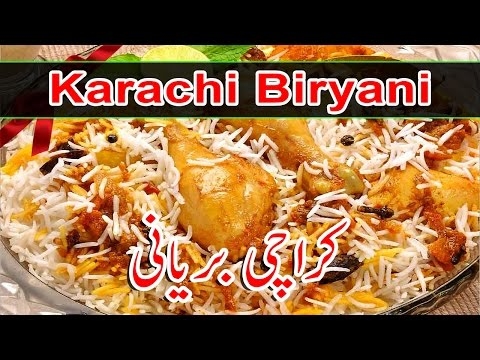 How to Make Karachi Biryani | Cooking at home