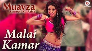 Malai Kamar | Muavza | Annu Kapoor, Akhilendra Mishra & Pankaj Beri | Sonu Kakkar