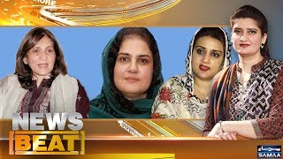 Dhandli Ke Ilzamat,Awam Ki Mushkilat | News Beat | Paras Jahanzeb | SAMAA TV | 08 June 2018