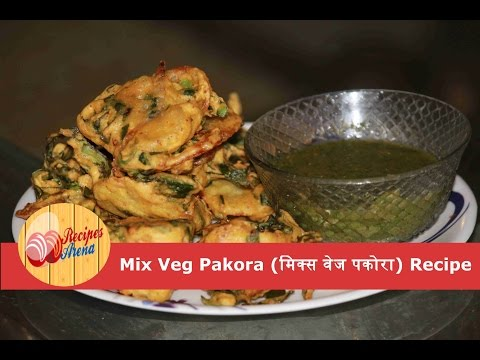 Mix Veg (aloo,gobi,onion,palak) Pakora Recipe in Hindi | Breakfast Recipe