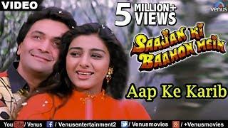 Aap Ke Karib Full Video Song | Saajan Ki Baahon Mein | Rishi Kapoor, Tabbu | Bollywood Romantic Song