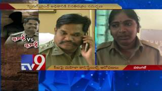 Women Constables accuse CI of harassment in Warangal - TV9