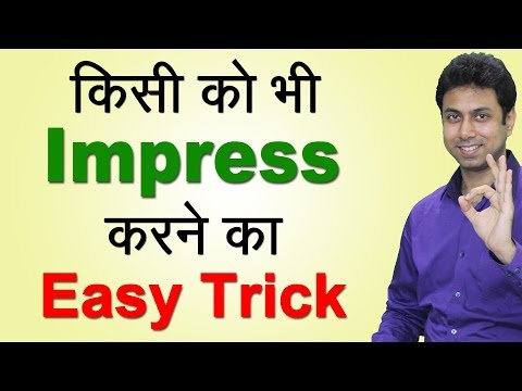 Communication Skills सीखें | How to Improve Communication Skills | Awal
