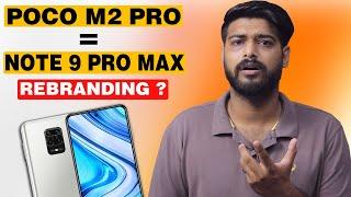Poco M2 Pro = Rebranded Note 9 Pro Max ? Samsung Price Cut, Redmi Note 8 Pro Miui 12