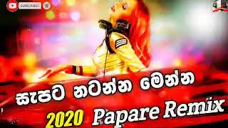 New Papare Dance Dj Nonstop Ll Omega Remix