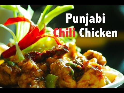 Punjabi Chilli Chicken | ChefHarpalSingh