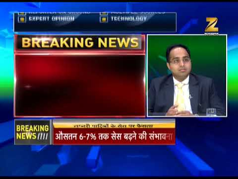 21st GST Council meeting: Cess hike on large cars, tax on farm output to be reviewed
