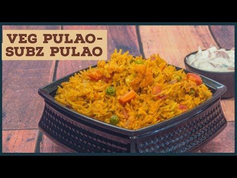 Subz Pulao-Vegetable Pulao Recipe-Indian Microwave recipes-Best Pulao Recipe-Kalimirchbysmita-Ep286