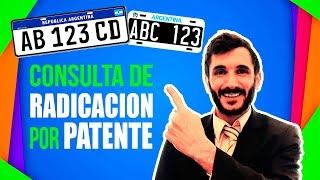 Consulta de radicacion por patente 🚘 TRANSFERENCIA AUTOMOTOR