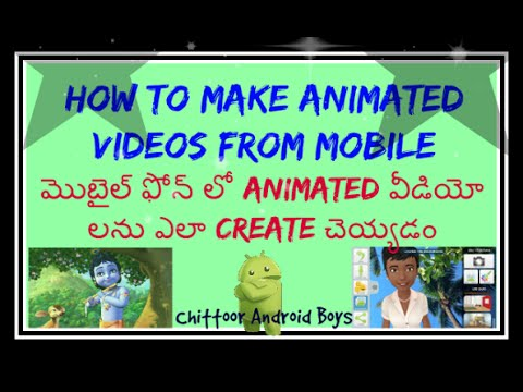 How To Create Animated Video In Android Mobile In TELUGU!