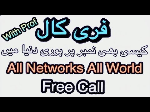 Free Call All Country