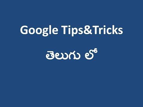 Top 5 Best Google Tricks 2015  I'm Feeling Lucky [Telugu Tips &Tricks]