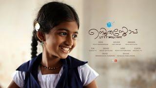 award winning short film STETHOSCOPE